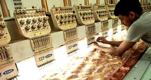 Diploma In Handloom Technology