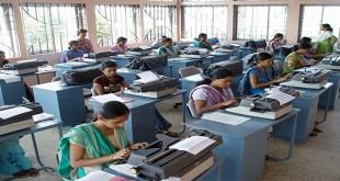 Diploma In Secretarial Practice