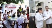 Paramedical in Health Sanitary Inspector