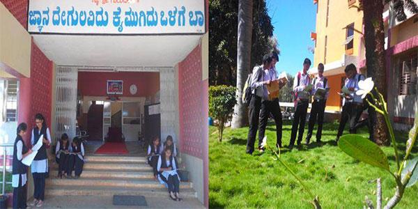 Adichunchanagiri Polytechnic