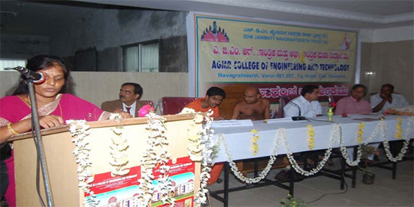 AGM Rural Polytechnic