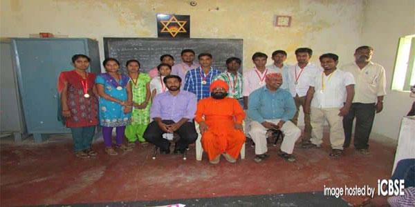 Ananda Marga Polytechnic