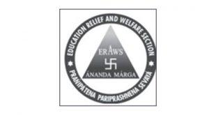 Ananda Marga Polytechnic, Kolar