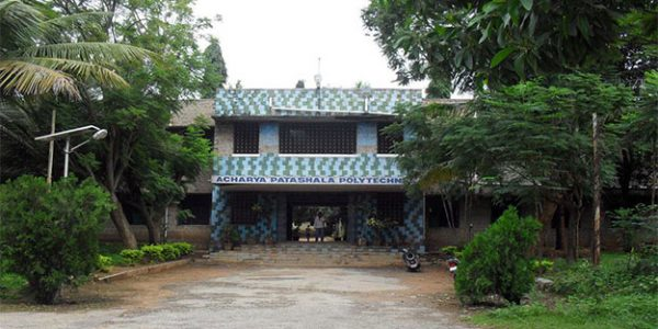 APS Polytechnic, Bangalore