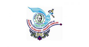 Bapuji Polytechnic