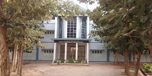 Be Trust Polytechnic Mandya List Of Polytechnic Diploma