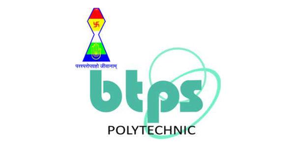 B T Patil & Sons Polytechnic