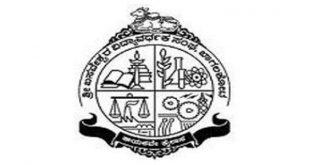 BVVSSR Vastrad Rural Polytechnic