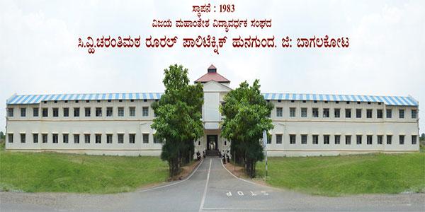 CV Charantimath Rural Polytechnic