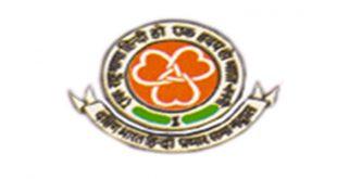 Gangadhar Polytechnic