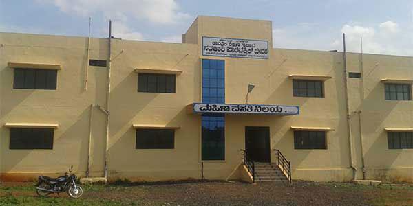 Government Polytechnic Bidar List Of Polytechnic