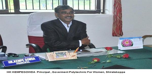 Government Women's Polytechnic