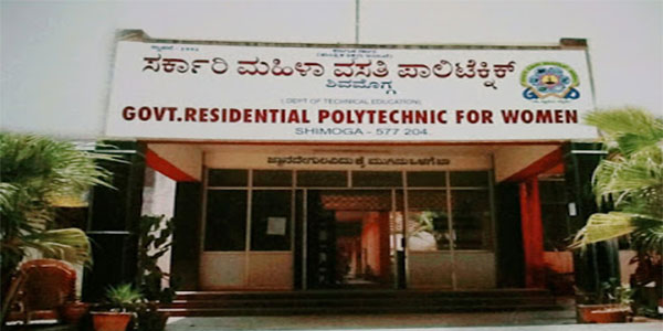 Government Residential Women's Polytechnic