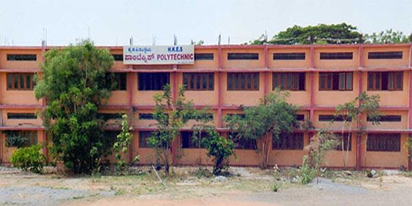 H K E Society Polytechnic