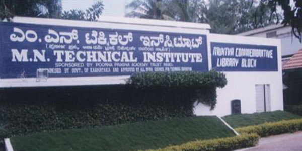 M N Technical Institute
